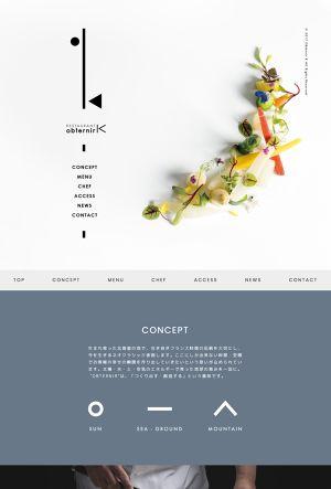 北海道、札幌のフレンチレストランobternir K(オプトゥニール ケイ)。 生まれ育った北海道の地で、古き良きフランス料理の伝統を大切にし、シェフ藤谷圭介が今を生きるネオクラシック表現します。 太陽・水・土・空気のエネルギーで育った地球の恵みを一皿に。