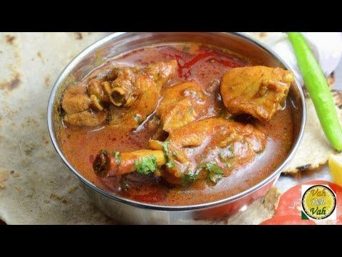salan recipe by vah chef chicken