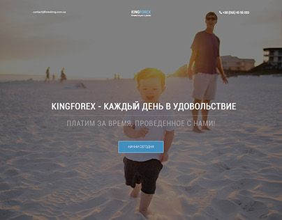 """Check out new work on my @Behance portfolio: """"Landing page for KingForex trading company"""" http://be.net/gallery/48438389/Landing-page-for-KingForex-trading-company"""