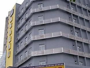 Dongguan Home Inns - Guanchen Chuangye New Village Branch China, Asia Ideally located in the prime touristic area of Dong Guan City, Home Inns - Guanchen Chuangye New Village Branch promises a relaxing and wonderful visit. Both business travelers and tourists can enjoy the hotel's facilities and services. Take advantage of the hotel's meeting facilities, restaurant, coffee shop, elevator. Guestrooms are fitted with all the amenities you need for a good night's sleep. In some o...