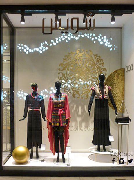 Ramadan window display for Choice by van den blocke, Kuwait #ramadan #gold #kuwait #choice #choicegcc #bahrain #qatar #UAE