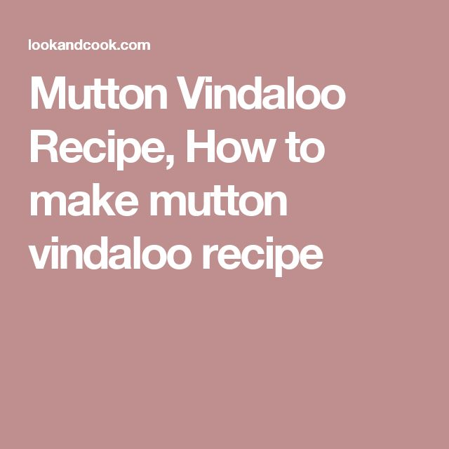 Mutton Vindaloo Recipe, How to make mutton vindaloo recipe