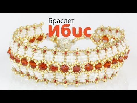 Sarubbest: Tutorial orecchini con perline - orecchini a stella realizzati con perline - YouTube