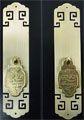 Door Stops,Door Hinges,Door Knobs Sets,Door Lever Sets,Door Ring Sets,Door Knockers,Door Locks,Door Bolts,Door Escutcheons,Screen Door Hardware,Fixed Door Handles & Push Plates,Speakeasy Grills,Black Iron Entry Sets,
