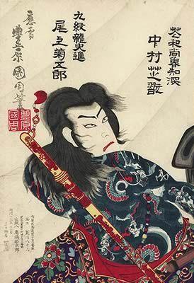 Breve Storia del Tatuaggio Giapponese