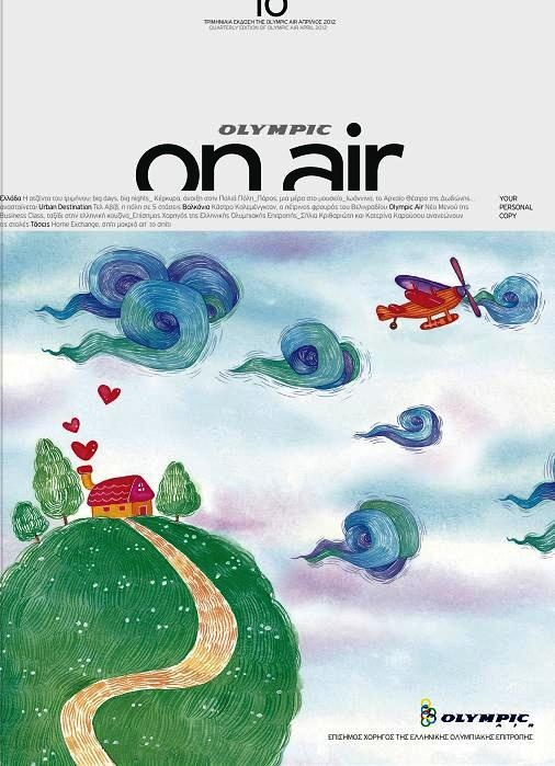 On Air Magazine, Issue no. 10