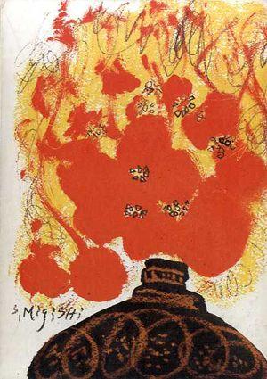 """花より花らしく 三岸節子 昭52年/求龍堂 函 ¥1,000 送信.   Google translation: """"Ish Hanayori flower Migishi Setsuko Akira '52 / Motomeryu-do Hakodate ¥ 1,000 sent."""" not very useful.  Hakodate=Hokkaido."""