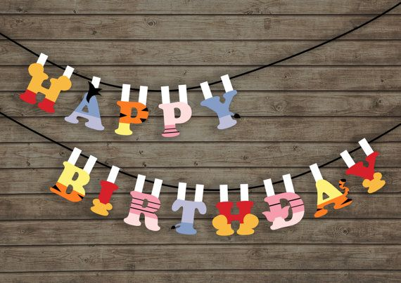 Winnie the Pooh Birthday Pennant Banner 2 (party, baby shower decoration, colourful simple garland prop) -Instant Download & Printable