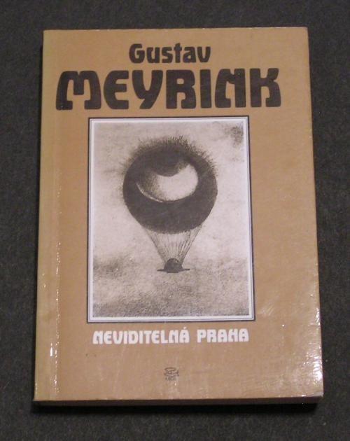 Густав майринк голем скачать pdf