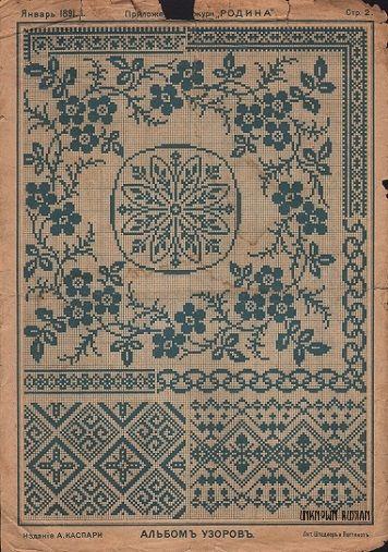 """Приложение к журналу """"Родина"""", декабрь 1891 г. #вышивка_крестом #cross_stitch_design"""