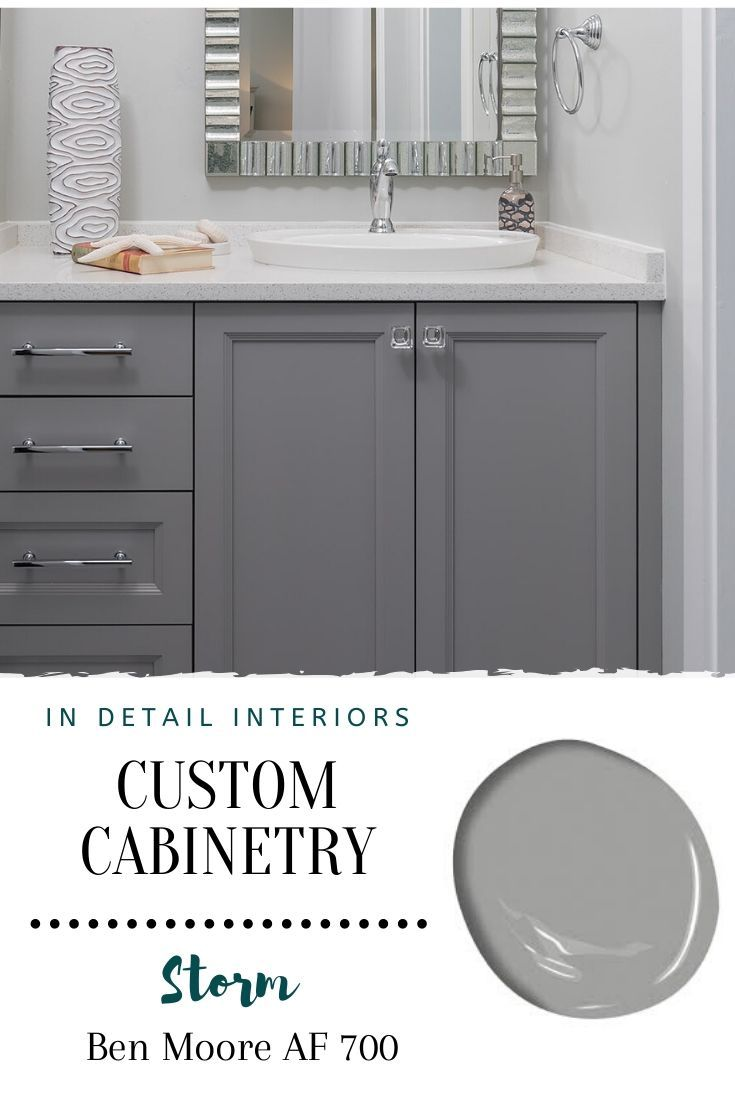In Detail Interiors Full Service Interior Design Bathroom Cabinet Colors Painting Bathroom Cabinets Redo Kitchen Cabinets