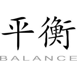 Chinese Symbol for Balance