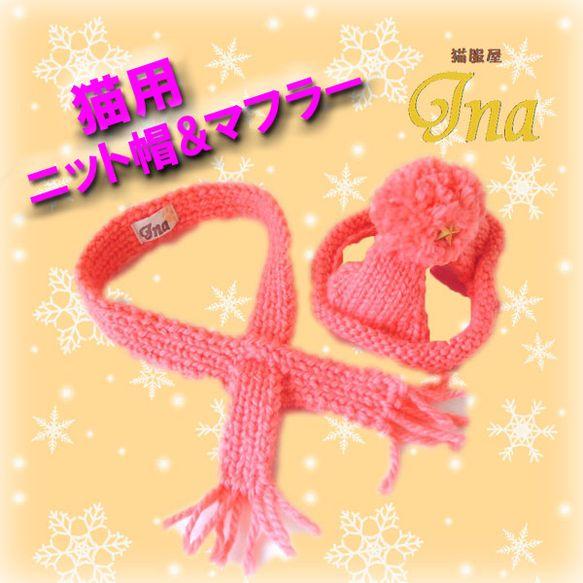 ○2014冬ハンドメイド○ポップな原色のポンポン帽とフリンジマフラーのセットです♪ニット帽子のポンポンには、アイロン接着のスタースタッズを付けました☆セットの...|ハンドメイド、手作り、手仕事品の通販・販売・購入ならCreema。