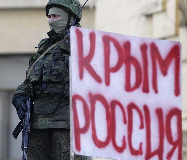 """""""Krym.+Rosja.+Na+zawsze."""""""