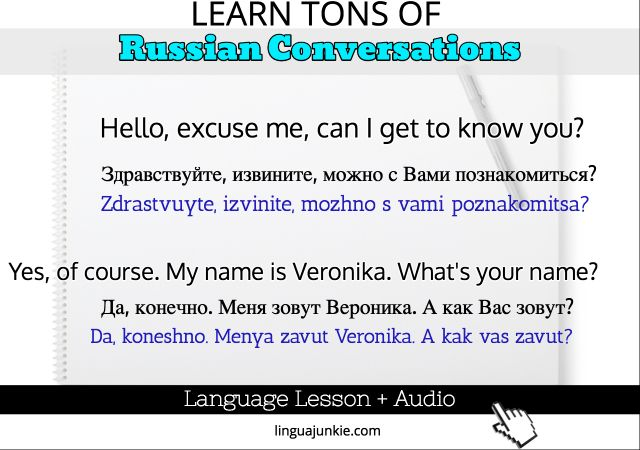Basic Russian Conversation How To Introduce Yourself Conversation Learn English