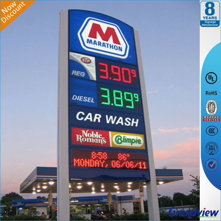 Pylon Sign For Gas Station With Beautiful Unique Design - Buy Unique Design  Pylon,Gas Station Pylon,Outdoor Pylon Product on Alibaba.com