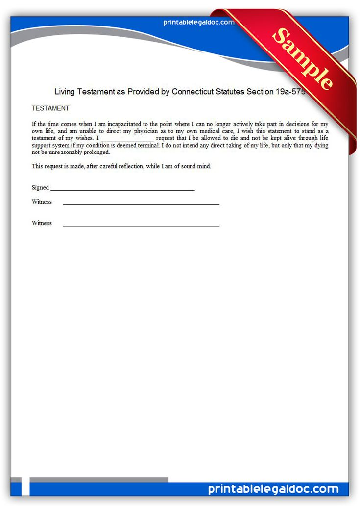 Free Printable Life Sustaining Statute, Connecticut Legal Forms - sample template commercial lease agreement