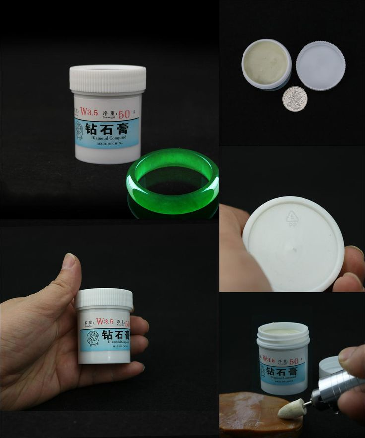 [Visit to Buy] Jade agate emery grinding paste amber mirror polishing paste water-soluble drill gypsum W3.5 pitcher of 50 grams #Advertisement