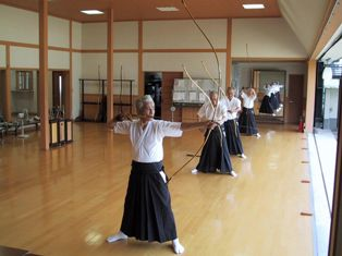 Japanese Traditional Sports Kyu-do