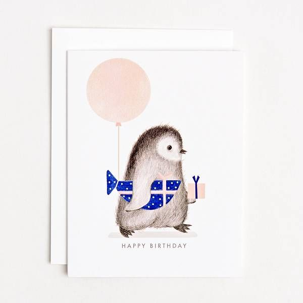 Penguin Birthday Card Paper Source Cute Birthday Cards Penguin Birthday Happy Birthday Gifts