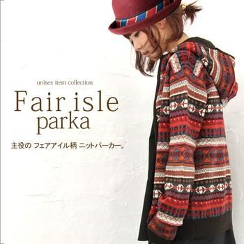 "Rakuten: Pretty leading role item ""Fair Isle pattern knit Parker"">style>- Shopping Japanese products from Japan"