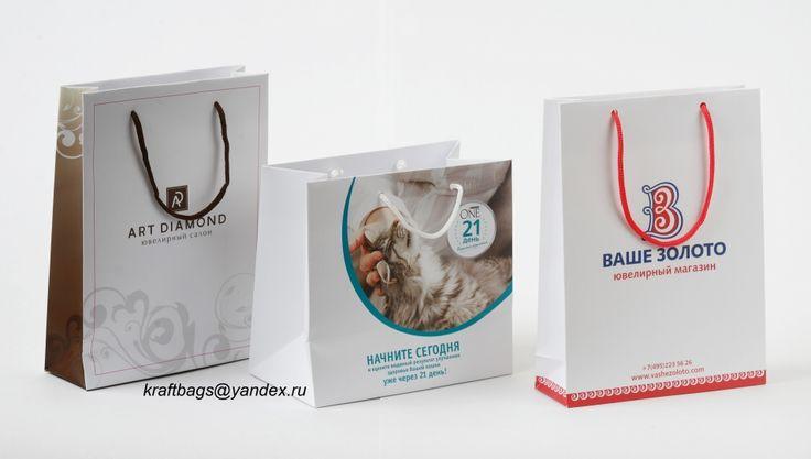 Бумажные пакеты из мелованной бумаги