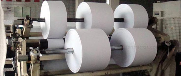 ICS Dyechem Enterprises Paper Mills has a proud past and well known name in Manufacturing, Marketing andTrading of paper in India.
