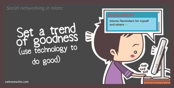Social Networking in Islam | Islamographic.com