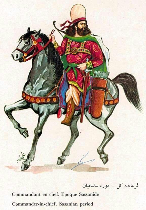 فرمانده ساسانی