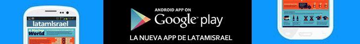LatamIsrael Tecnología Israelí Cargar la bateria de tu celular en 30 segundos?