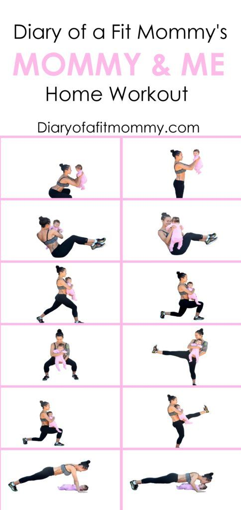 Diary of a Fit Mommy | Losing the Baby Weight: Mommy and Me Home Workout | http://diaryofafitmommy.com