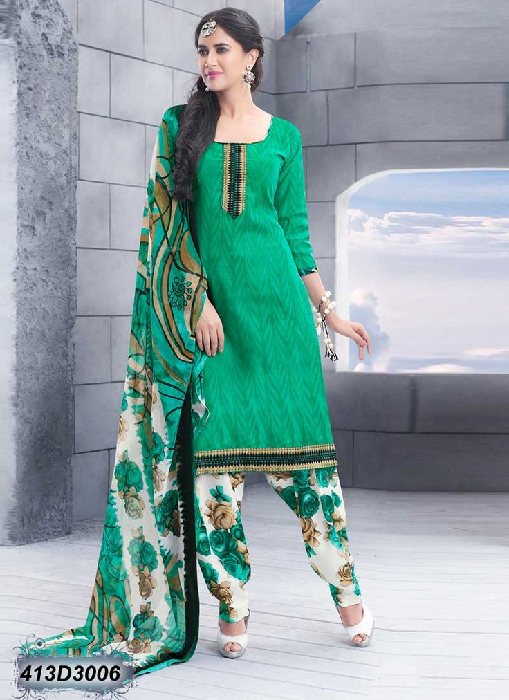 Dark Green Designer Patiala Salwar Suit