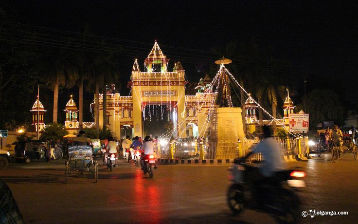 On the other side of Banaras Hindu University, Varanasi