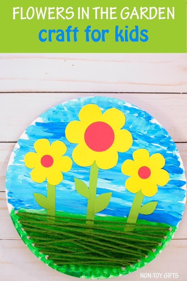 Flowers In The Garden Craft For Kids - Spring Craft Idea | Brielle