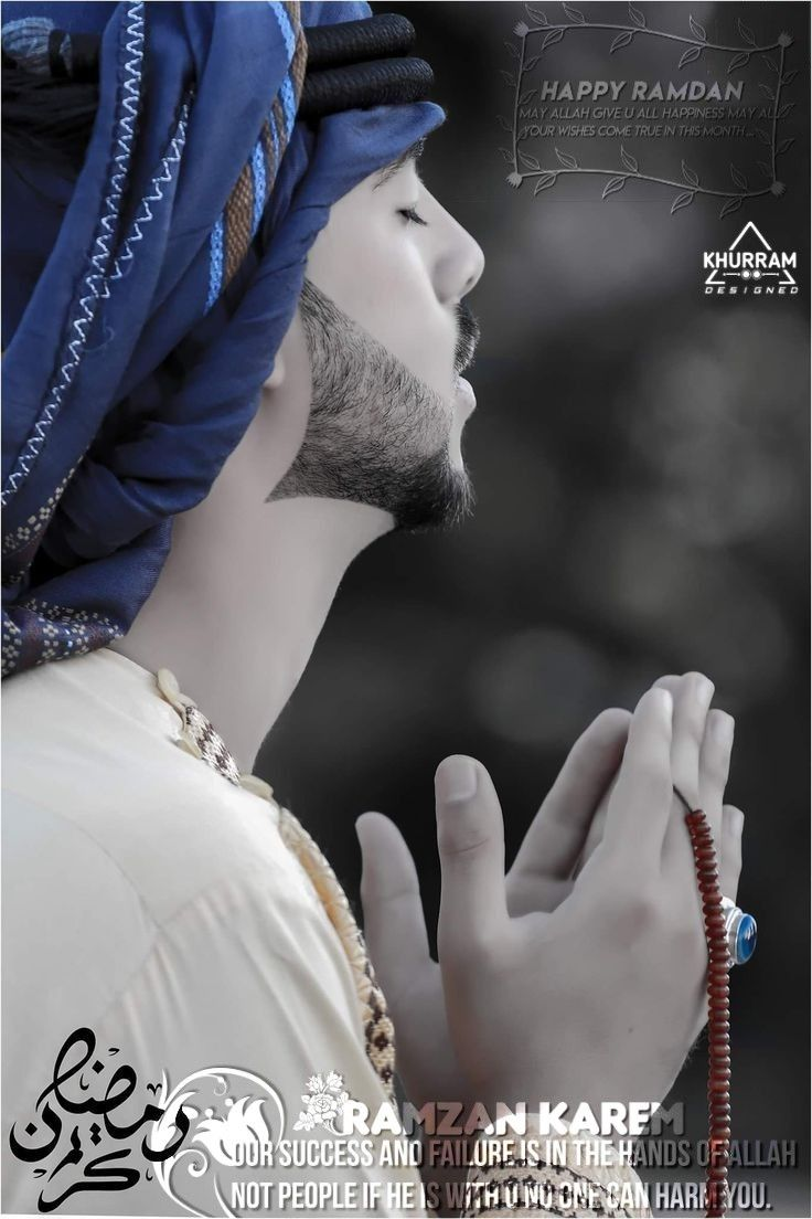 Ramadan Profile Pics For Boys Photography Poses For Men Boy Photography Poses Poses For Men