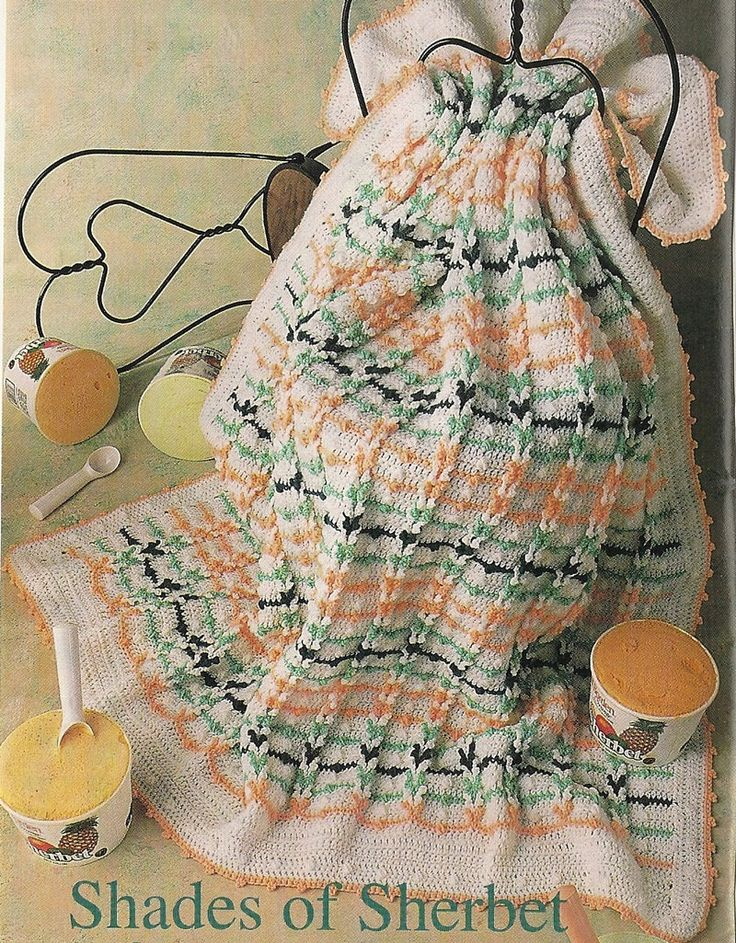 Shades Of Sherbet Afghan Crochet Pattern Blanket Throw Home Decor 56 Square P 290