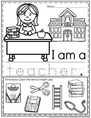 Community Helpers Worksheets - Teacher