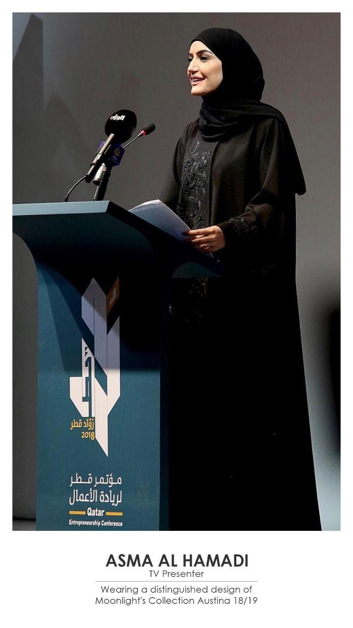 لإعلامية أسماء الحمادي بتصميم مميز من مجموعة مون لايت أوستينا خلال حفل افتتاح مؤتمر قطر لريادة الأعمال Asma Al Hammadi Tv P Movie Posters Darth Vader Movies