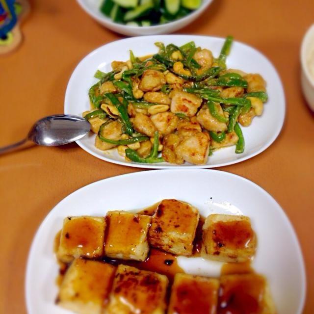 ⚫︎自家製きゅうりのぬか漬け ●揚げ焼き豆腐の和風餡掛け  今夜のご飯です。 - 8件のもぐもぐ - 土肥ポンタのピーマンと鶏肉の味噌炒め by きよちゃん