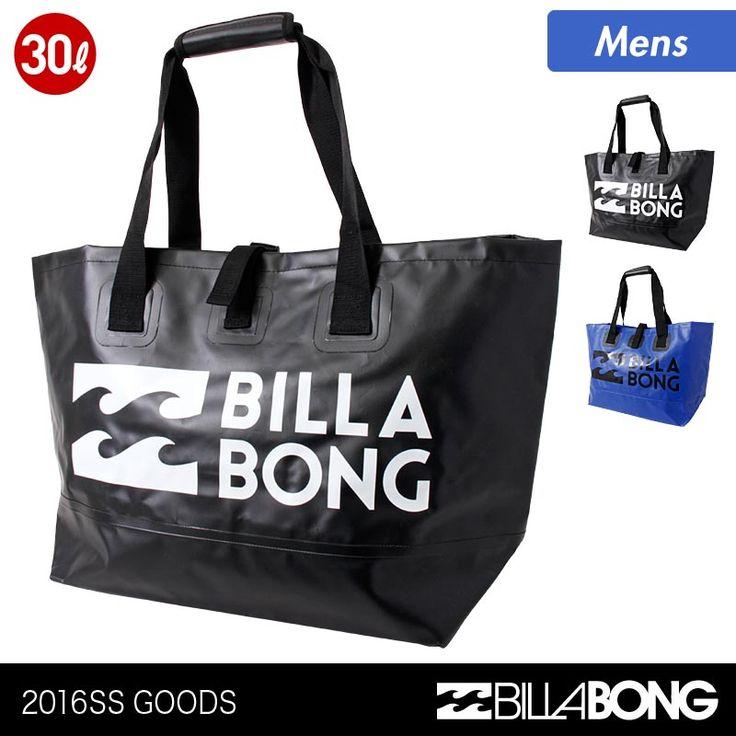 全2色 BILLABONG の30L 防水バッグ が50%OFF WET BAG 16SS 【あす楽】。BILLABONG/ビラボン メンズ 30L 防水バッグ AG011-965 ショルダーバッグ ウェットバッグ 男性用