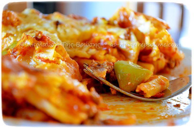 Rigatoni με κιμά, πιπεριές και τυριά