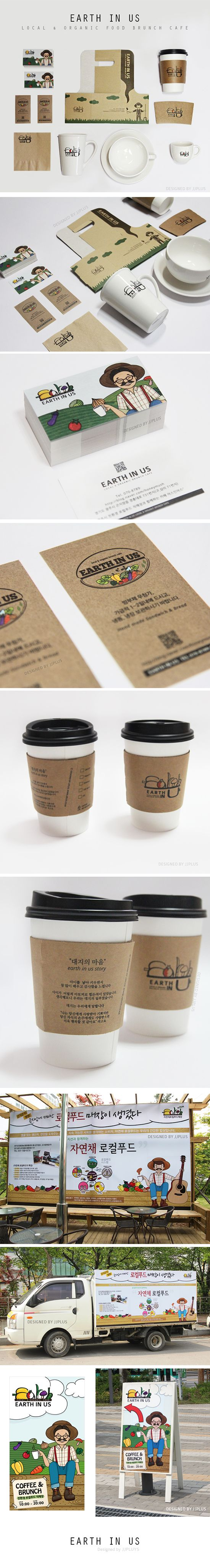 Designed by JJPLUS. package design for cafe EARTH IN US.