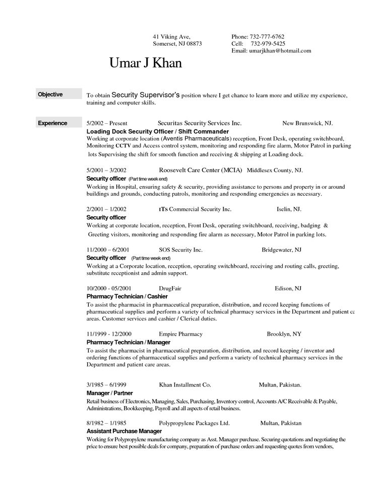 resume for security officer