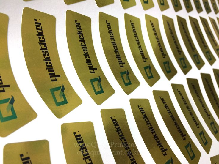 단시간내 제작되는 골드 유광 스티커