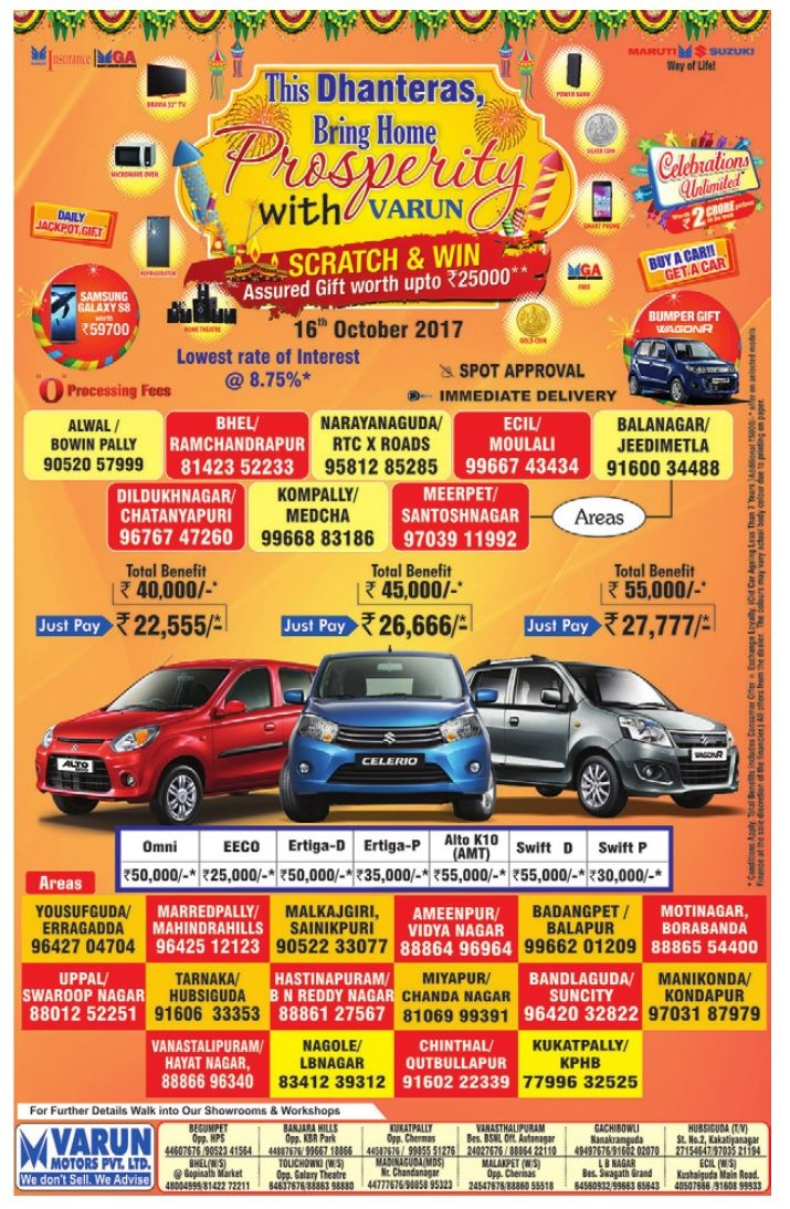 Varun Motors This Dhanteras Bring Home Prosperity Ad Hyderabad Times Check Out More Car Advertisement Collection At Https Ww Ads Car Advertising Bring It On