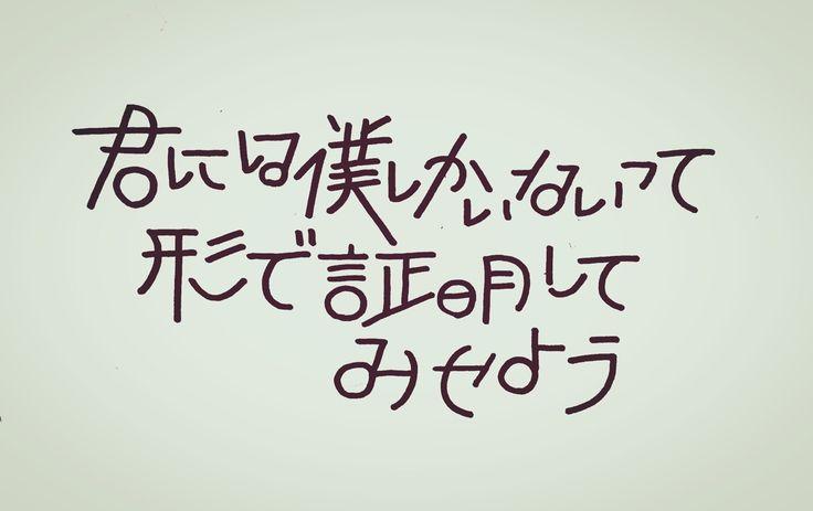 Z U M A Typography 手書き文字 テキストデザイン レタリングデザイン 字体 デザイン