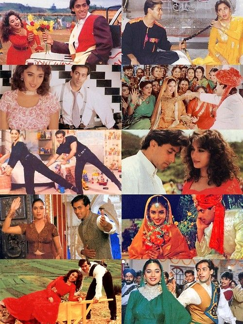 Hum aapke hai koun. Fav movie.