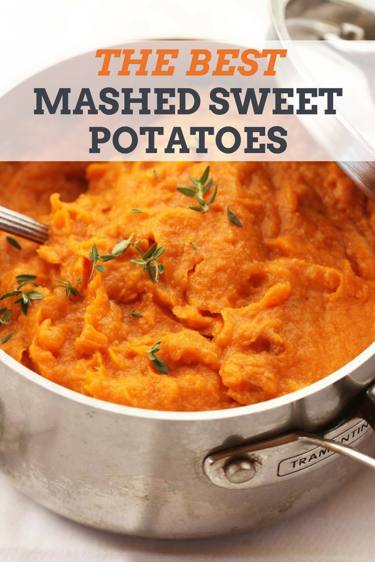 Have you ever wondered why sweet potatoes are so darn insecure? It's time to say good-bye to the days of hiding sweet potatoes behind sugar and bolted-on marshmallows. What we have here is a technique for making mashed sweet potatoes that are so sweet, rich, and packed with sweet-potato flavor, they need only the simplest of embellishments to shine.