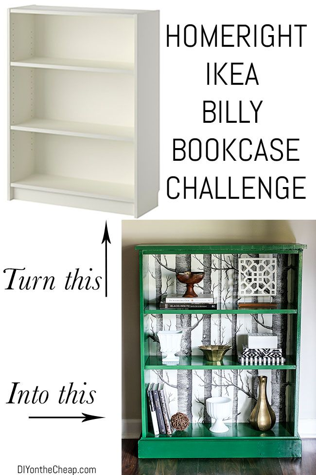 I love this IKEA Billy bookcase revamp . .. especially the background paper . . . .