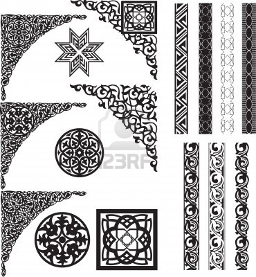 Arabic decor on white corners and dividers Stock Photo